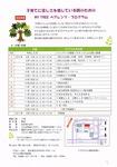 mytree28_000001.jpg
